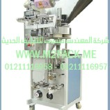 ماكينة تغليف الحبوب الأوتوماتيكية موديل SJ – 240 A m2pack.com التى نقدمها نحن شركة المهندس منسي للصناعات الهندسيه و توريد جميع مستلزمات التغليف الحديث – ام تو باك