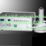 ماكينة لحام الغطاء الطبة بالأندكشن موديل m2pack.com 500 نحن مجموعة شركات المهندس منسي للتغليف الحديث و الصناعات الهندسيه – ام تو باك
